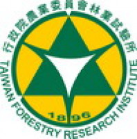 Herbarium of Taiwan Forestry Research Institute