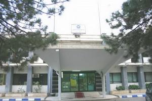 Urmia University