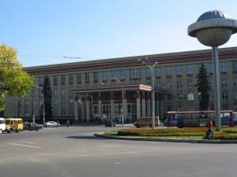 Voronezskij gosudarstvennyj universitet