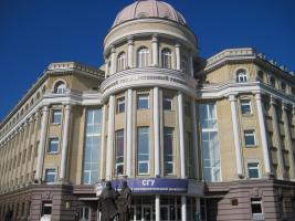 Saratov State University N G Chernyshevsky