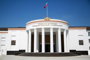 Kabardino-Balkarian state university (Kabardino-Balkarskij gosudarstvennyj universitet)