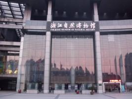 Zhejiang Museum of Natural History