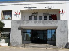 Université Mohammed V Agdal