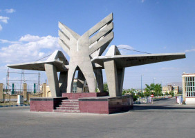 Arak University