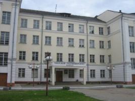 Tver State University