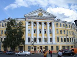 National University of Kyiv Mohyla Academy