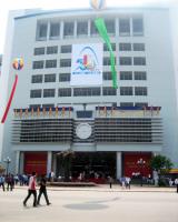 Hanoi University of Science and Technology