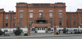 Ural State Mining University