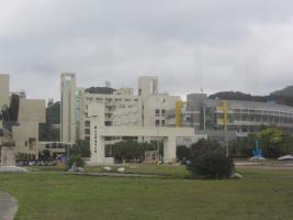 National Taiwan Ocean University