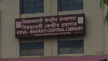 Visva-Bharati