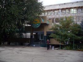 Moldova State University