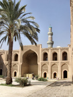 Al-Mustansiriya University