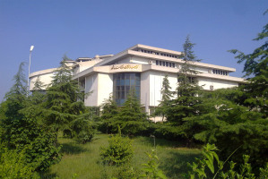 University of Mazandaran