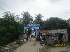 West Bengal State University