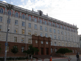 Academy of Sciences of Moldova