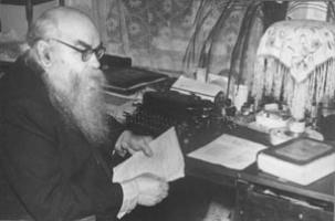 Mikhail Piatrovich Tomin