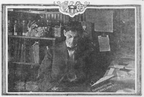 Guy N. Collins