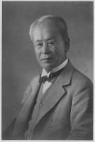 Tomitarô Makino