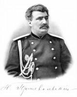 Nikolay Mikhaylovich Przhevalsky