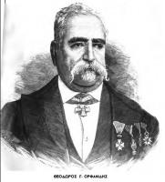 Theodoros Georgios Orphanides