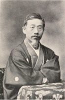 Yoichirō Hirase